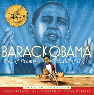 bookcover_barackobama_son_of_promise